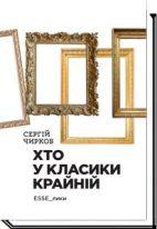 cirkov